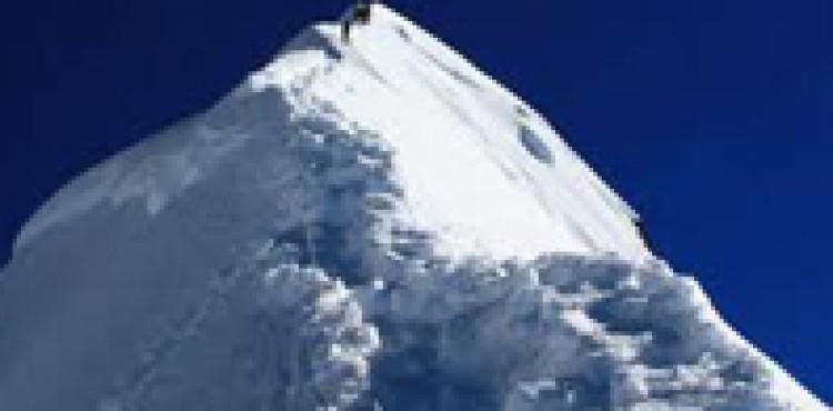 Island Peak Climbing & Everest Base Camp Trek – 17 Nights/18 Days.